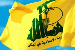 قدرت نظامی منحصربه فرد حزبالله لبنان؛ کابوس آشفتهکننده صهیونیسم