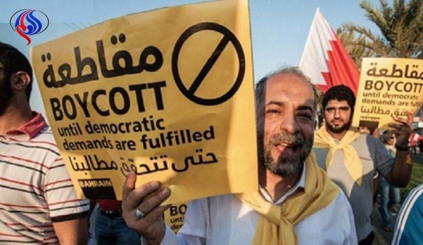 انتخابات فرمایشی؛ دموکراسی سرکوب و استبداد به سبک آل خلیفه