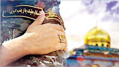 ۴ برش از دلدادگی مدافعان حرم به زینب کبری(س)