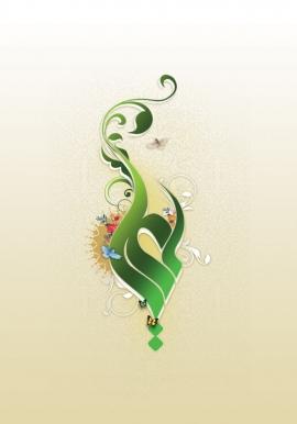فتنه انگیزی معاویه و پاسخ های دندان شکن امام علی علیه السلام , قسمت دوم , احمد بهشتی