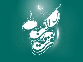 فتنه انگیزی معاویه و پاسخ های دندان شکن امام علی علیه السلام , قسمت اول , احمد بهشتی