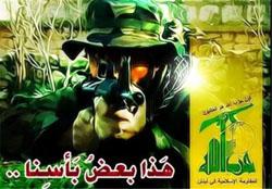 «حزبالله لبنان» نماد جنگهای هیبریدی