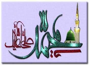 گوشههایى از اخلاق محمد (صلی الله علیه وآله , نظافت، ادب معاشرت، بخشایش و گذشت