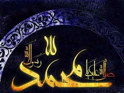 گوشههایى از اخلاق محمد کودکی، کفالت عبدالمطلب و ابوطالب، شبانی و تجارت