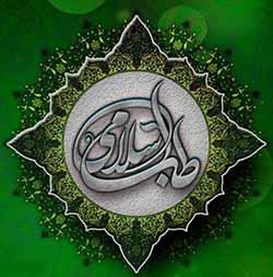طب اسلامی راهنمای رسیدن به تمدن اسلامی
