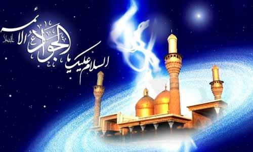 از جود و سخا تا شکست علما در اعجازهای حضرت جواد (ع)