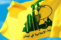 حزبالله طعم شکست را بهارتشاسرائیل چشاند