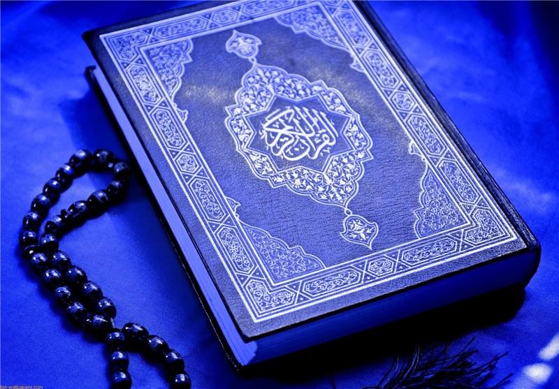 شُبههی بیتوجهی شیعیان به قرآن باعث شد که دست به ترجمه بزنم