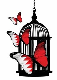 مهریه خون برای زندگی در آزادی اسلامی