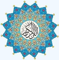 علم در قرآن معادل دانش است