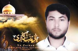 خون شهدای زینبیون شیعیان پاکستان را متحول کرد