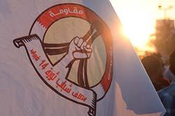 حضور نیروهای سعودی حاکمیت بحرین را هدف قرار داده است