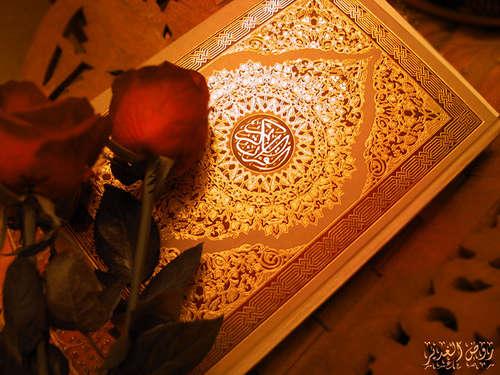نگاه قرآن به داراییهای نامتعارف, سه هدف اصلی نظام اقتصادی اسلام