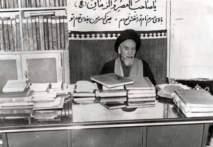 ماجرای مسلمانشدن پرفسور برلون، آیتالله میلانی پایهگذار مدارس خاص در مشهد بود