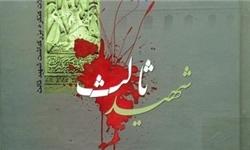 مجتهدی که حکم به تکفیر بابیت داد, ماجرای احضار علمای تهران به کاخ گلستان