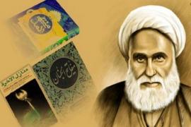 راز معروف شدن کتاب های شیخ عباس قمی