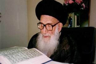 از نحوه قرائت و تفسیر تا انس با قرآن در آخرین لحظات