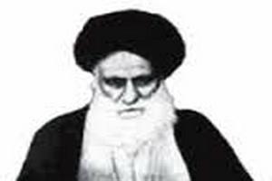 دعای مستجاب آیت الله سید حسین قمی کنار مرقد سیدالشهداء (ع)