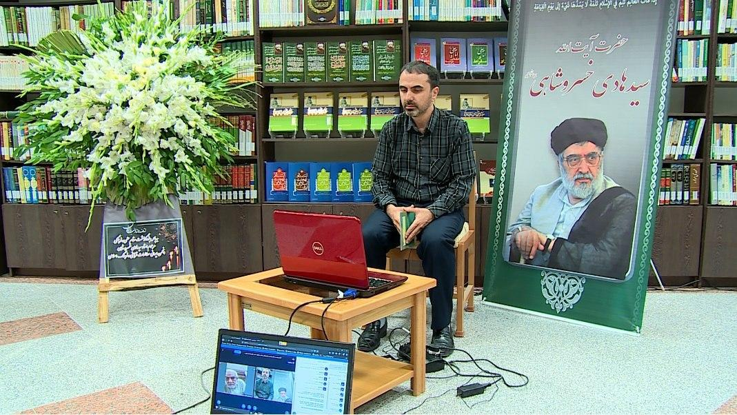 کتابخانه مرکز بررسی های اسلامی در راستای وصیت و خواسته ها و اهداف مرحوم آیت الله خسروشاهی فعالیت خواهد کرد