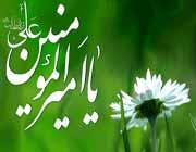 آیا امام علی علیه السلام برتر از پیامبران الهی است؟