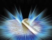 قرآن و رویداد غدیر