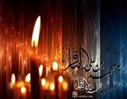 فرهنگ ناب اسلامی در کلام امام پنجم