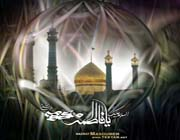 حل تمام مشکلات با حضور حضرت معصومه علیهاالسلام