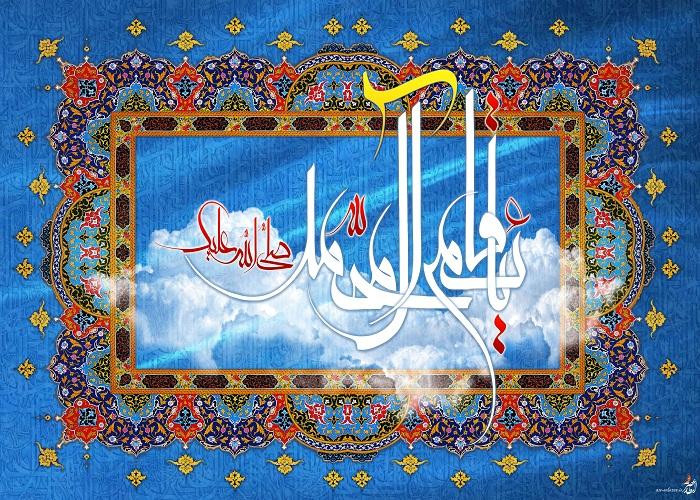 فرج قائم آل محمد(عج) در هنگام ناامیدی میرسد