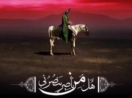 آیا شیعیان قائل به قضا و قدر در شهادت امام حسین هستند؟