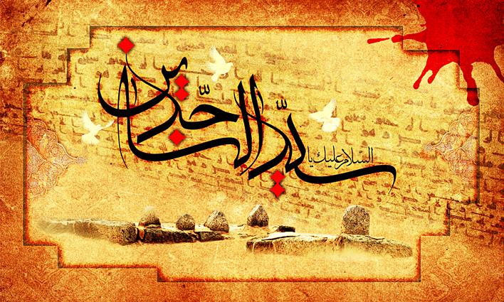 ترویج آموزه های اسلامی با نیایش