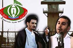 واکنش حزب اسلام جمهوری آذربایجان به صدور احکام سنگین حبس علیه روحانیون این کشور