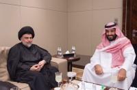 از تفرقه افکنی در دنیای اسلام تا میان شیعیان