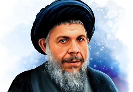 اثر جدیدی از شهید صدر به فارسی ترجمه شد