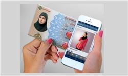 آیا عکس با حجابم را روی پروفایلم بگذارم