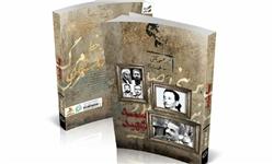 «سه شهید» جدیدترین اثر داودآبادی با محوریت شهیدان اندرزگو، رجایی و طیب