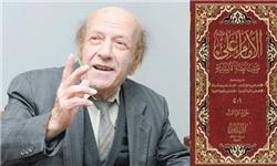 یک مسیحی شیعیان را به خواندن نهج البلاغه فرا میخواند!