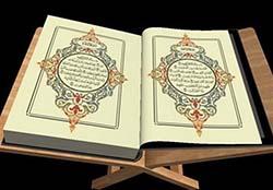 توصیف قرآن از بارداری زهرای مرضیه(س) به سیدالشهدا(ع)