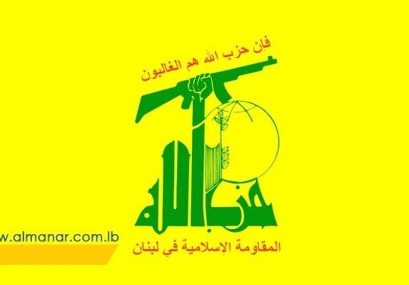 واکنش حزب الله به برگزاری کنفرانس عادیسازی روابط با اسرائیل در بحرین