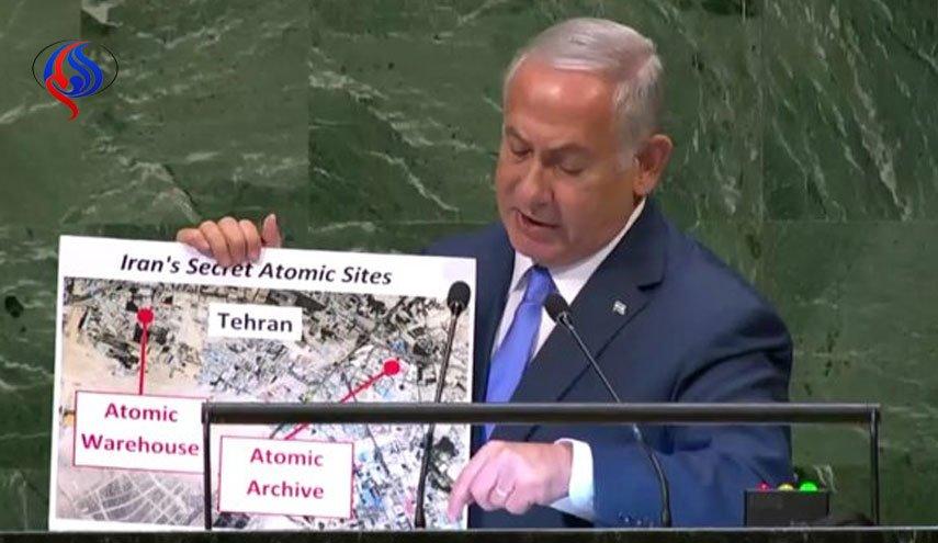 انفعال نتانیاهو در برابر سید حسن نصرالله
