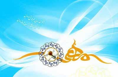 لوح فشرده القمر الزاهر با ۵۰۰ سخنرانی درباره امام عصر(ع)