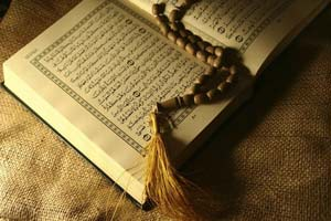 دائرة المعارف قرآن ,لایدن اثری از پژوهشگران غیر مسلمان