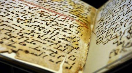 قدیمی ترین قرآن های دستنویس جهان