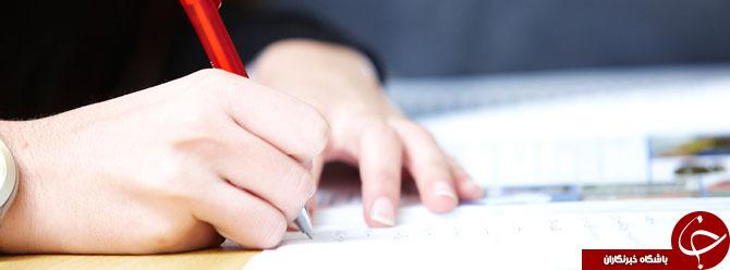 شبهای قدر قرآن سر بگیریم یا کتاب امتحان؟, دانشگاه ها کلاه خود را قاضی کنند!
