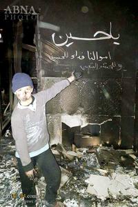 واکنش کودک ترکمن شیعه به یورش پیشمرگه