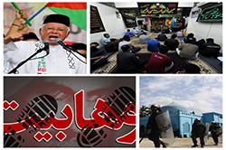 مالزی و اندونزی؛ ردپای وهابیت و کمپینهای ضد شیعی