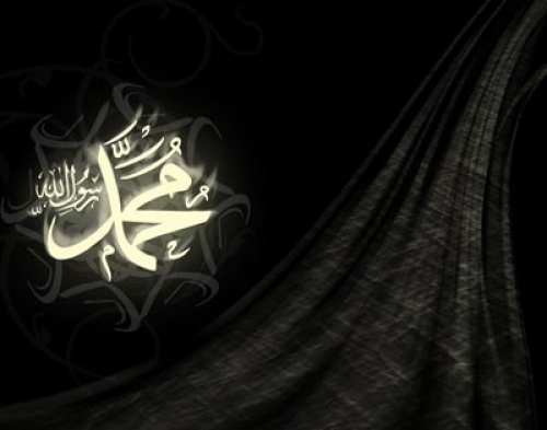 تو میمانی محمد (ص)