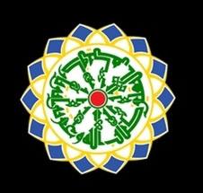 بیانیه مجمع جهانی اهل بیت(ع) در پی شهادت جمعی از شیعیان در پاراچنار پاکستان