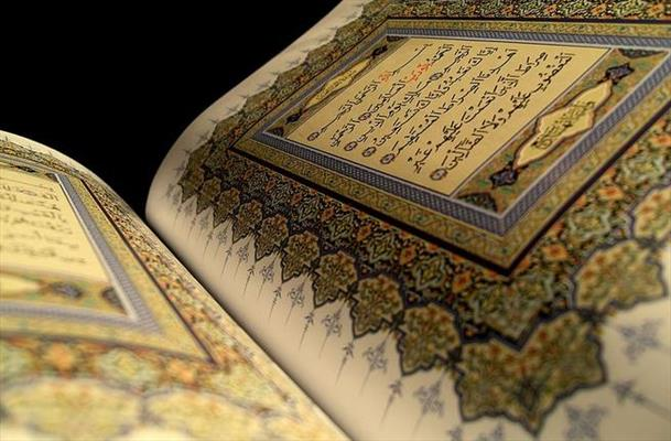هشدار درباره وجود غلط در برخی نرم افزارهای قرآنی رایگان