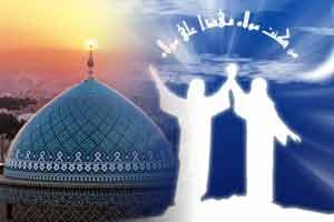 وهابیت برای فراموشی «ولایت» در منطقه غدیر، اتوبان ساخت