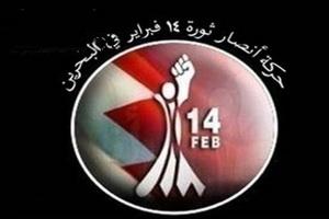 انقلاب ما انقلابی حسینی علیه آل خلیفه اموی وهابی است